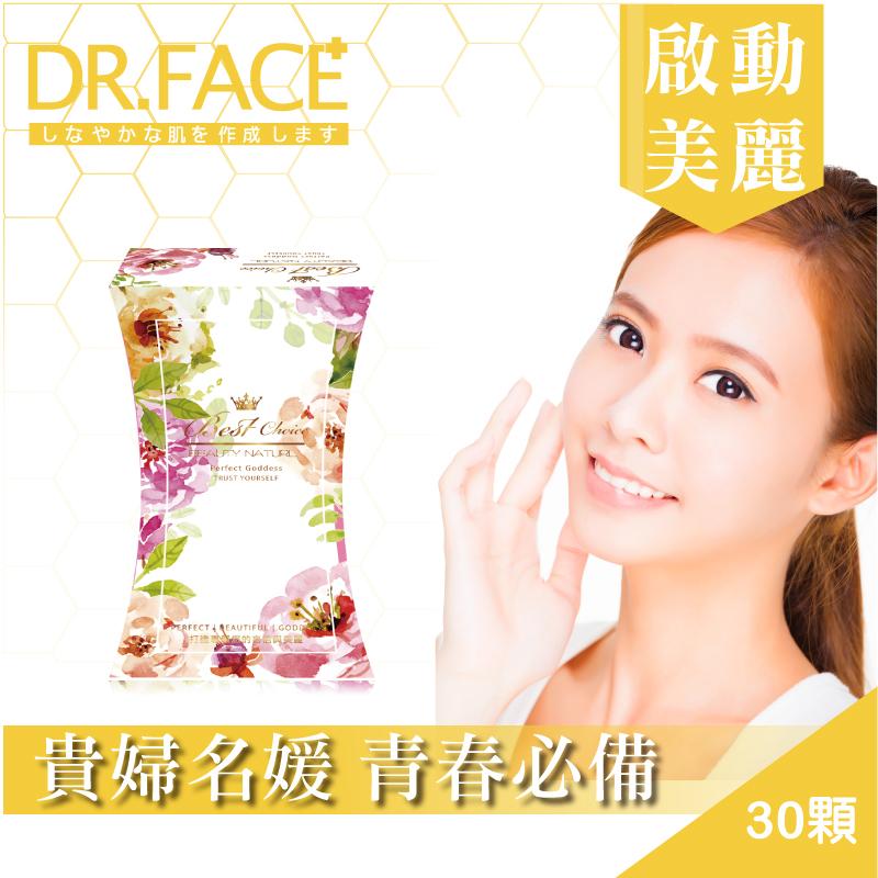【Dr.Face】 蜂王乳胜肽青春膠囊